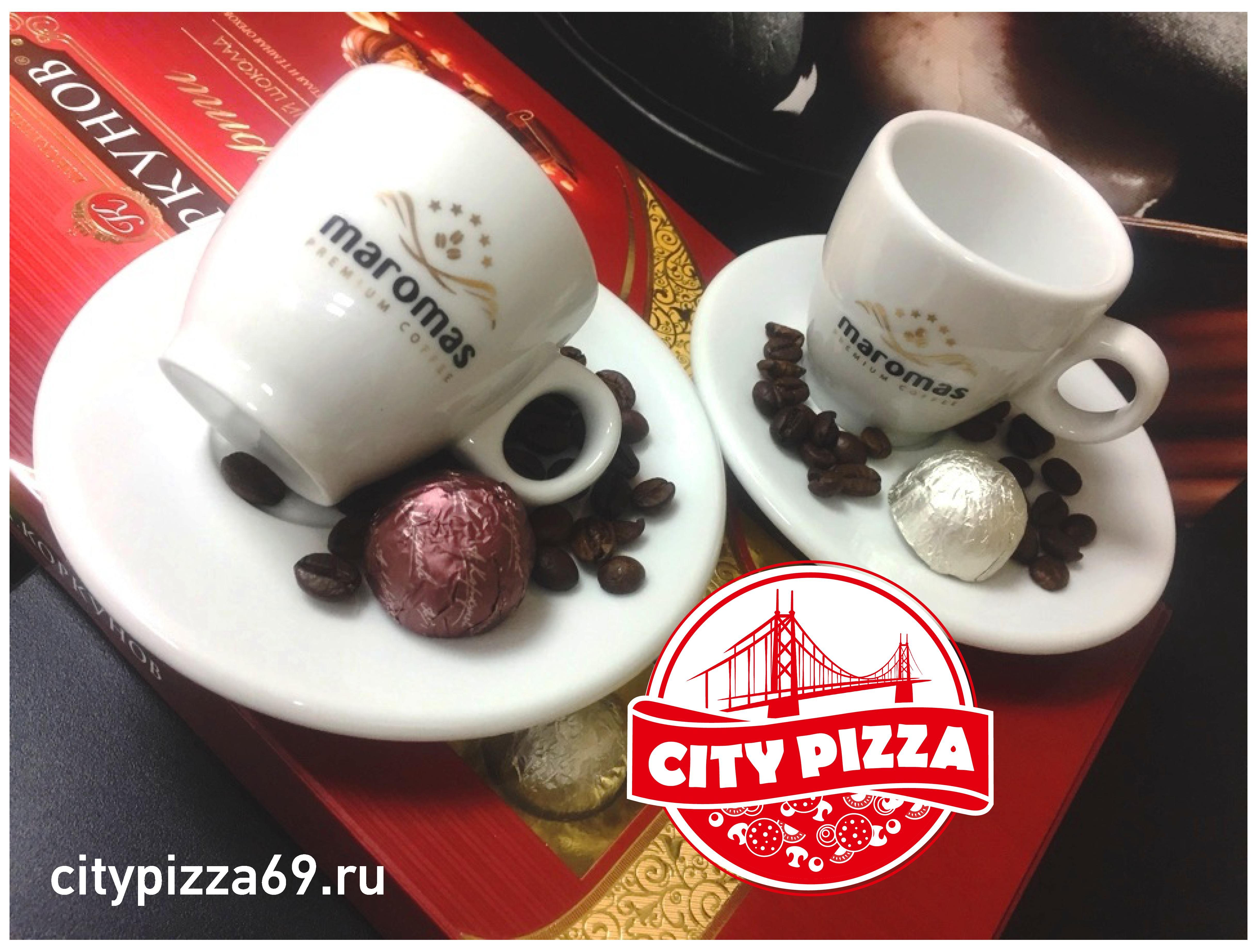 Выиграй эксклюзивную кофейную пару от City Pizza